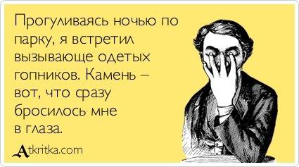 http://i42.fastpic.ru/big/2012/0717/c4/54295b167d85244c54344030f77f36c4.jpg
