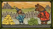 Маша и медведь. Машины сказки (2012) DVD + DVDRip
