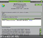 PROMT Professional v 9.0.443 Giant (9 направлений перевода x 28 спец.словарей)RePack by Kyvaldiys / 2012/ RU/ Win