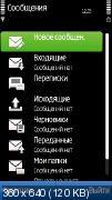 Crystal PRO 4.1 by alexmakeev1 (прошивка C6 для Nokia 5800 v60.0.003)
