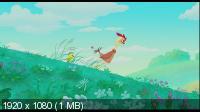 Отважная Лифи / Madangeul Naon Amtak (2011) BluRay + BDRip 720p + BDRip 1400/700 Mb