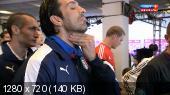Чемпионат Европы 2012 / 1/2 финала / Германия - Италия [28.06.2012, Футбол, HDRip/720p/RU/Спорт 1]