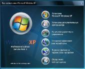 Windows XP SP3 RU BEST XP EDITION Release 12.6.5 Final