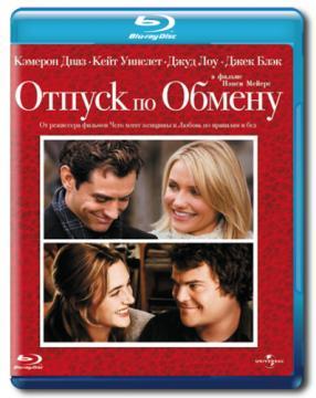 Отпуск по обмену / The Holiday (2006) BDRip 1080p