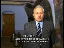 Колокольное искусство России (1999) DVD5 / DVDRip