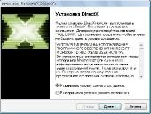 DirectX Update Online