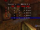 Quake III Arena [1999]