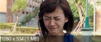 Любовь / Love (2012) BDRip 720p