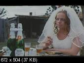 Нижняя Каледония (2007) DVDRip