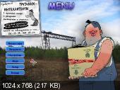 Longshore Man (2012/PC/Rus)