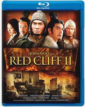 Битва у Красной скалы 2 / Red Cliff II (Chi bi xia: Jue zhan tian xia) (2009) Blu-ray Disc 1080p