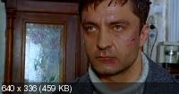 Настоятель-2 (2011) DVD5 + DVDRip 1400/700 Mb