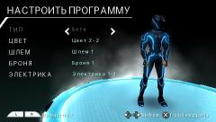 TRON Evolution (2010) (RUS) (PSP)
