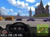 Экзамен ПДД. Самоучитель вождения по городу