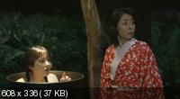 Банзай, режиссёр! / Kantoku · Banzai! (2007) DVDRip