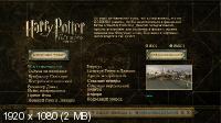 Гарри Поттер и Принц-полукровка / Harry Potter And The Half-Blood Prince (2009) 2xBluRay