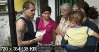 Сумасшедшая жизнь / La Vida Loca (2008) BDRip 720p + HDRip