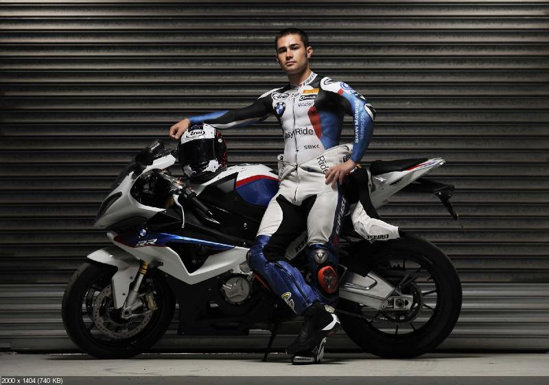 Леон Хаслам и бодиарт BMW