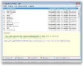 Registry Trash Keys Finder 3.9.1.2