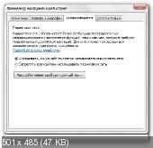 Adobe Flash Player 11.3.300.268 Final (2012) PC