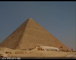 Откровения пирамид / La revelation des pyramides (2009) DVD9 + DVDRip