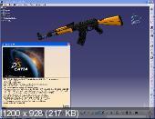 Dassault Systemes CATIA V5-6R2012 SP3 (32bit + 64bit) Update