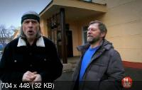 ВВС: Как Битлз встряхнули Кремль / ВВС: How the Beatles rocked the Kremlin (2009) SATRip