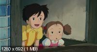 Мой сосед Тоторо / My Neighbor Totoro (1988) BDRip 1080p / 720p + HDRip