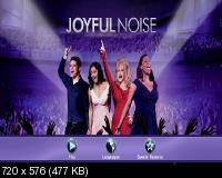 Радостный шум / Joyful Noise (2012) DVD9 + DVD5