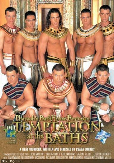 Порно гей фильм фараон фото 557-721