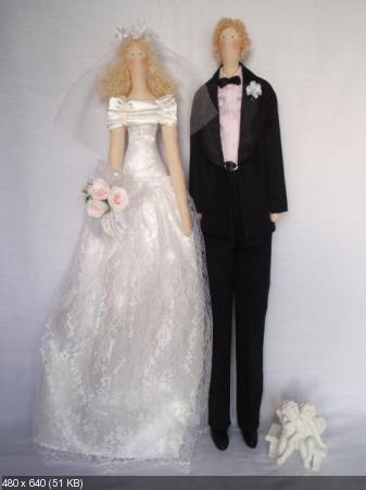Тильда невеста и жених мастер класс