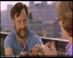Мой лучший любовник / Prime (2005) DVD9 + DVD5