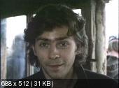 Одинокий игрок (1995) DVDRip