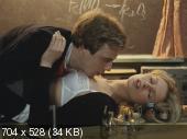 Нежный возраст (2000) DVDRip