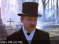 Приключения Шерлока Холмса и доктора Ватсона: Сокровища Агры (1983) DVDRip