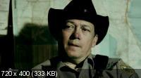 Берегись / Beware (2010) HDTVRip