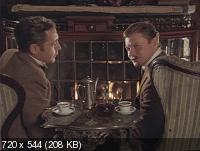 Приключения Шерлока Холмса и доктора Ватсона: Охота на тигра (1980) DVDRip