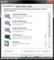 драйвер 5.1 для sven sps-860