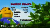 http://i42.fastpic.ru/thumb/2012/0816/49/798add92f22ebec4080cb3bc4f9f4d49.jpeg