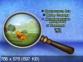 http://i42.fastpic.ru/thumb/2012/0816/b9/78f5d4e1040108741b26f8e3ce2f5eb9.jpeg