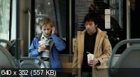 ���� / Play (2011) DVD9 + DVD5 + DVDRip 1400/700 Mb