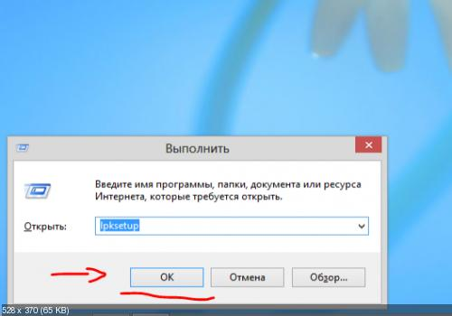 Windows 8 Enterprise RTM x64 + x86 English + Russian LP + 90 days activation