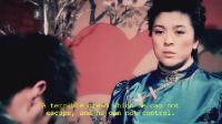 Грань / Deadside - 1 Сезон (2012) WEB-DLRip