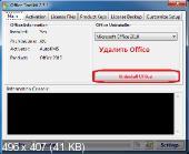 Microsoft Windows 8 RTM Профессиональная x86/x64 [MSDN] DVD