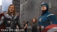 Мстители / The Avengers (2012) DVD9 + DVD5 + DVDRip 2100/1400 Mb