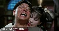Мистер Вампир 2 / Jiang shi jia zu: Jiang shi xian sheng xu ji / Mr. Vampire 2 (1986) HDRip