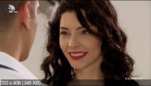 Маленькие тайны [1 сезон] / Kucuk Sirlar (2010) HDTVRip