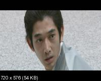 Харакири 3D / Ichimei / Hara-Kiri: Death of a Samurai (2011) 2xDVD5 [2D/3D]