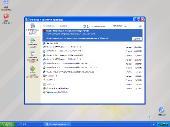 Chip Windows XP 2012.06