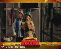 Большая ржака! (2012) DVD9 + DVD5 + DVDRip 1400/700 Mb